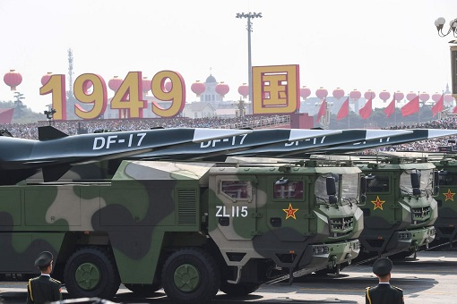 China 70th Anniversary Chinese Communist Party - Dongfeng DF-17 Hypersonic Missile