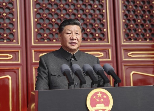 China 70th Anniversary Chinese Communist Party - President Xi Jinping Speech