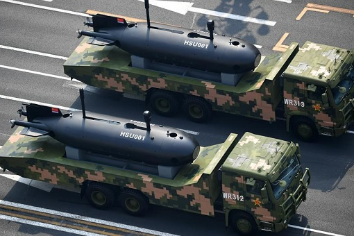 China 70th Anniversary Chinese Communist Party - UUV Unmanned Underwater Vehicles HSU001