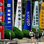 China Opens Its Banking & Insurance Sector To Foreign Investors - But There's A Catch!