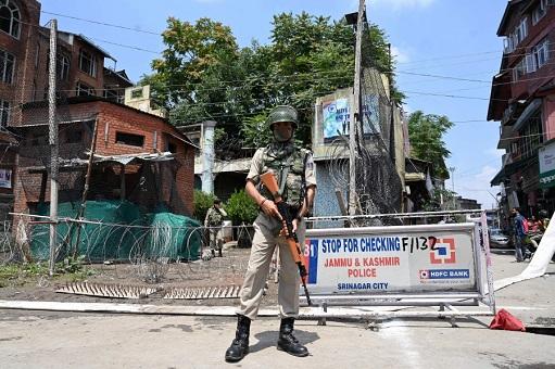 Jammu and Kashmir Police Checkpoint