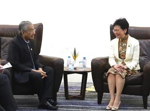 Prime Minister Mahathir Mohamad and Hong Kong Chief Executive Carrie Lam