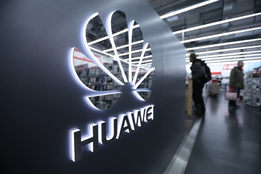 Huawei Brand Logo - Beat Apple and Samsung