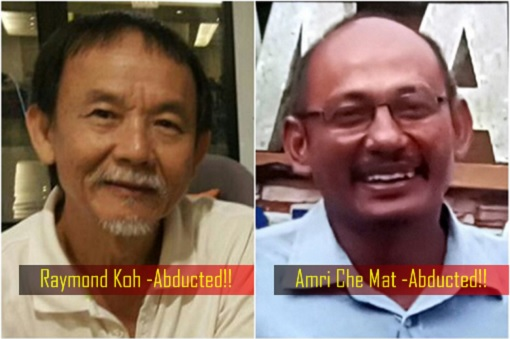 Raymond Koh and Amri Che Mat - Abducted By Malaysia Police