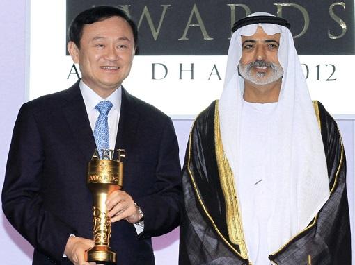 Thaksin Shinawatra and UAE Minister Sheikh Nahayan Mabarak Al Nahayan