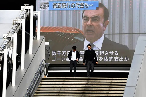 Carlos Ghosn Arrested in Japan - News Broadcast