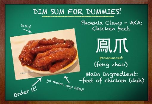Chicken Feet - Phoenix Claw - Dim Sum