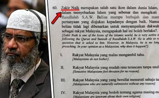 Zakir Naik - University Exam Question