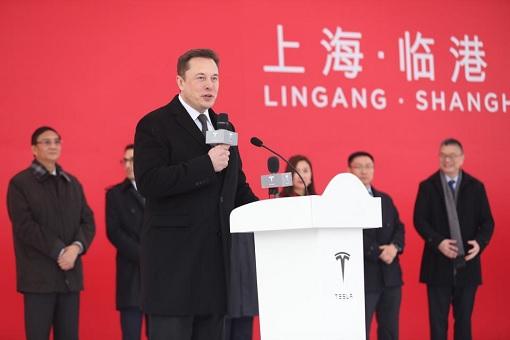 Elon Musk - Shanghai Tesla Giga Factory