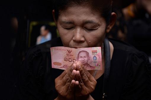 Thai Baht - Currency