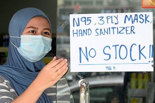 Coronavirus - Malaysia Runs Out of Stock - Mask Sanitizer
