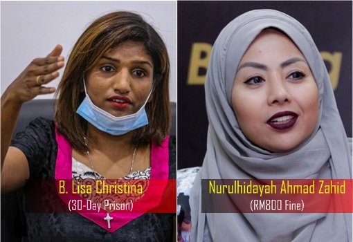Double Standards - Lisa Christina 30-Day Prison vs Nurulhidayah RM800 Fine