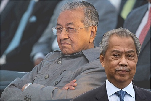 Mahathir Sacked by Muhyiddin from Bersatu PPBM Party