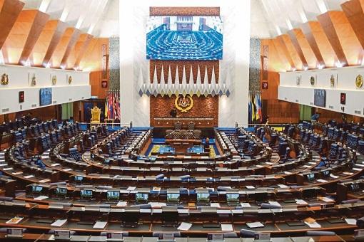 Parliament Malaysia - Interior