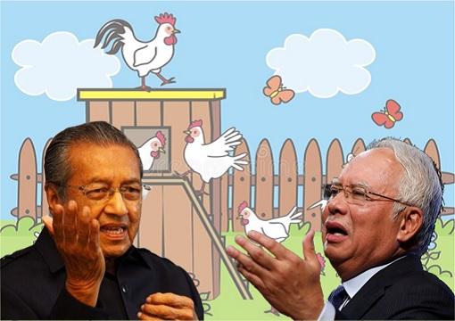 Stealing Chickens - Mahathir Mohamad and Najib Razak