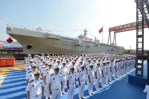 China Launches Type 075 LHD Landing Helicopter Dock Amphibious Ship