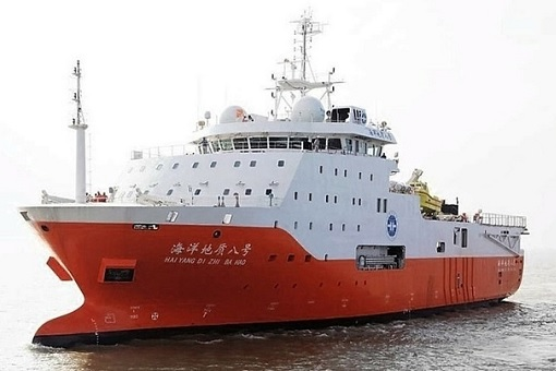 China Research Vessel - Haiyang Dizhi 8