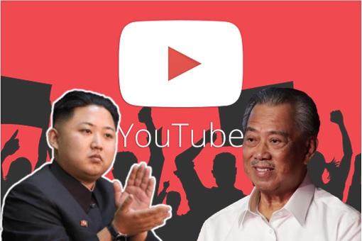 Social Media Users Need License To Make Videos - YouTube - Muhyiddin Yassin and Kim Jong Un