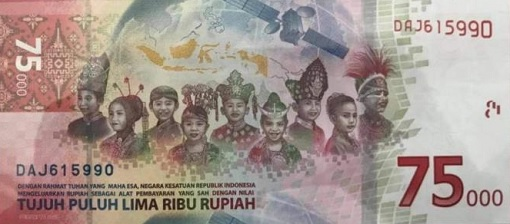 Indonesia 75000 Rupiah New Banknote - Back