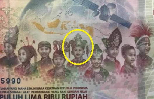 Indonesia 75000 Rupiah New Banknote - Chinese Boy Wearing Traditional Costume