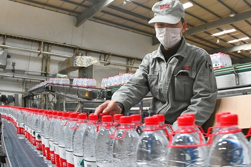 Nongfu Spring Bottled Water - Factory