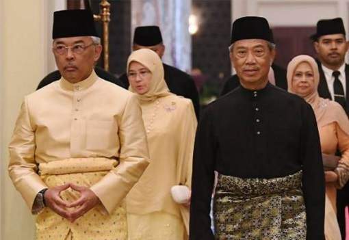 Agong King Sultan Abdullah and Prime Minister Muhyiddin