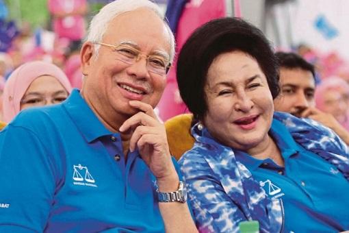 Najib Razak and Rosmah Mansor - Laughing