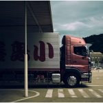 Will Automation Destroy The Trucking Industry By 2025?