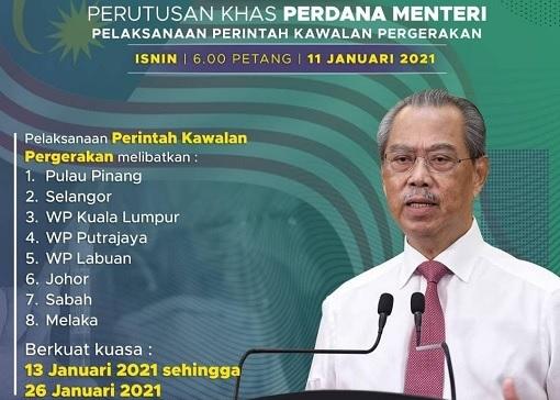 Malaysia MCO 2.0 Lockdown Announcement January 2021 - PM Muhyiddin Yassin
