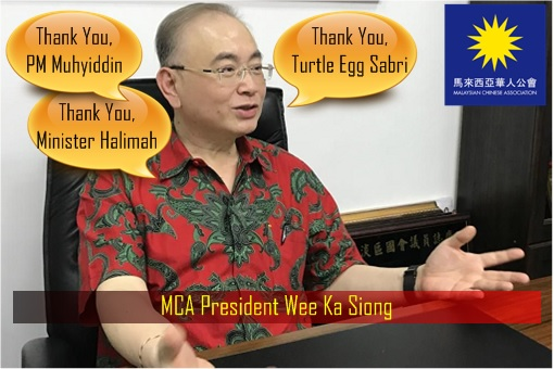 Chinese New Year Reunion Dinner Flip-Flop - MCA President Wee Ka Siong