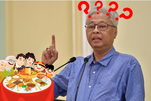 Chinese New Year Reunion Dinner - Ismail Sabri Screw Up