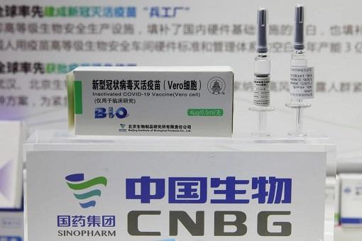 Coronavirus - China CNBG Sinopharm Covid-19 Vaccine