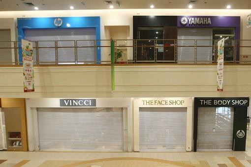 Coronavirus - Malaysia Shops Closed Down - Covid-19 Lockdown