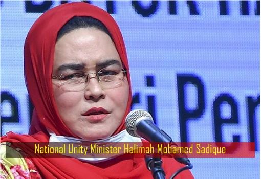 National Unity Minister Halimah Mohamed Sadique