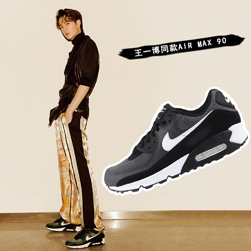 Nike Ambassador - Wang Yibo