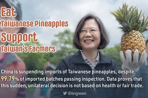 Taiwan Eat Pineapples Campaign - President Tsai Ing-wen
