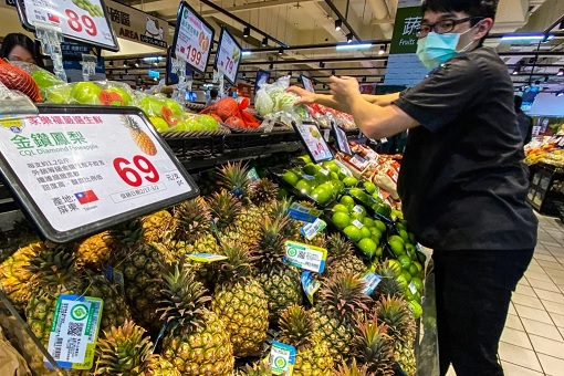 Taiwan Pineapples - Supermarket
