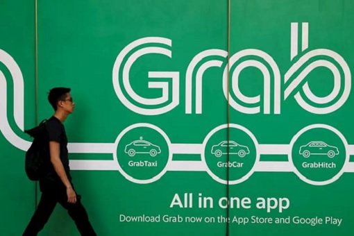 Grab Advertisment - All In One App