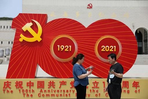 China 1921-2021 - Chinese Communist Party 100th Anniversary