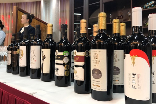 China Ningxia Wineries - Wines