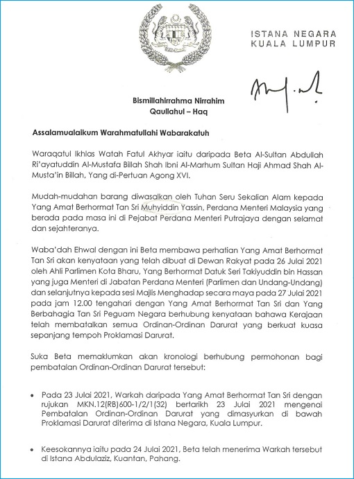 Agong King Royal Letter Dated 29July2021 - Decree To Debate And Vote Emergency Revocation in Parliament - 1