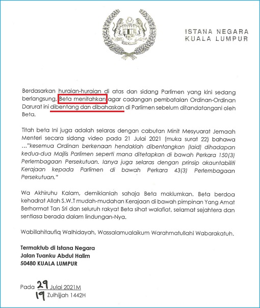 Agong King Royal Letter Dated 29July2021 - Decree To Debate And Vote Emergency Revocation in Parliament - 4