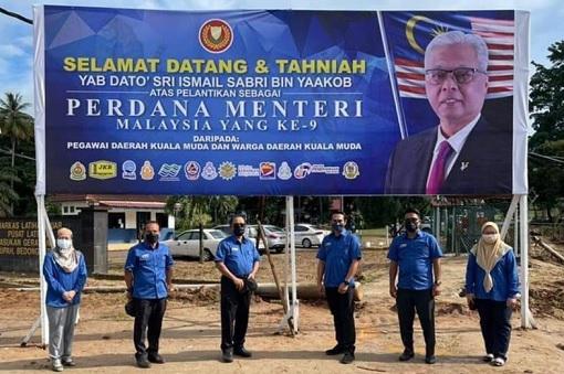 Kedah Flood - Billboard To Welcome and Congratulates PM Ismail Sabri - 2