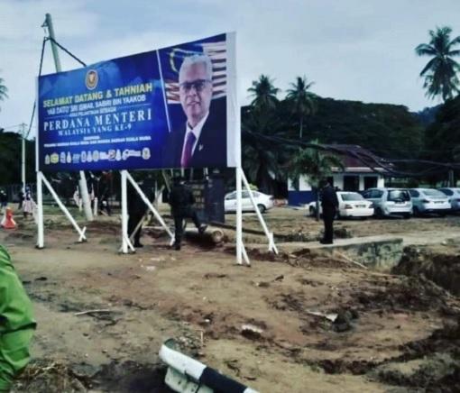 Kedah Flood - Billboard To Welcome and Congratulates PM Ismail Sabri