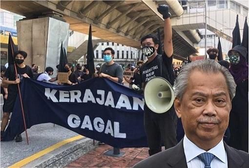 Malaysia Lawan Demonstration - Kerajaan Gagal Protest - Muhyiddin Yassin