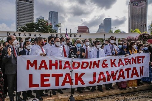 Merdeka Square Marching To Parliament - Opposition Leaders Demand Muhyiddin Resignation