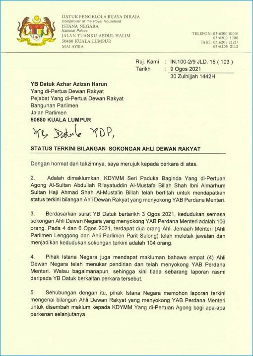 Palace Letter To Speaker Art Harun - Muhyiddin Lost Majority - 1