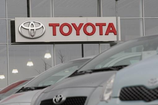 Toyota Car Manufacturer