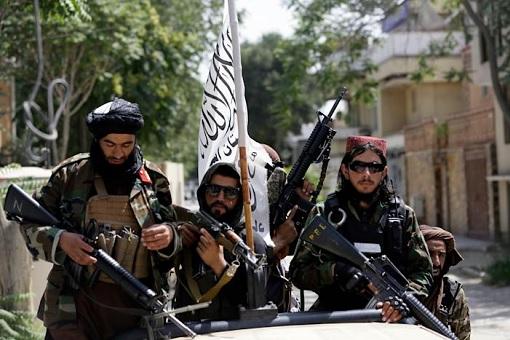 US Left Behind Weapons in Afghanistan