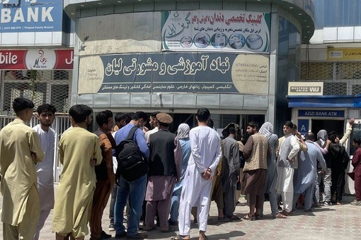 Afghanistan People Queue At ATM For Money